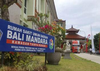 RSUD Bali Mandara